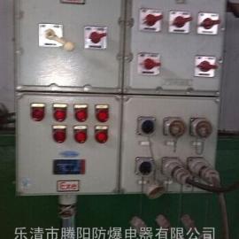 防爆检修箱电源插座箱(带插头),BSX-4/K32