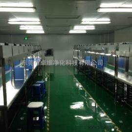 厂家供应JJT-1350型洁净工作台,双人单面超净工作台