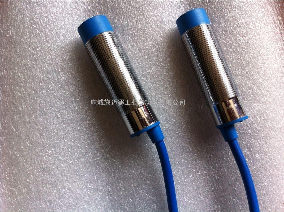 LJ18A3-8-J/EZ接近开关【交流220V】是一种毋需与运动部件进行机械接触而可以操作的位置开关,当物体接近开关的感应面到动作距离时,不需要机械接触及施加任何压力即可使开关动作,从而驱动交流或直流电器或给计算机装置提供控制指令。接近开关是种开关型传感器(即无无触点开关),它即有行程开关、微动开关的特性,同时具有传感性能,且动作可靠,性能稳定,频率响应快,应用寿命长,抗干扰能力强等、并具有防水、防震、耐腐蚀等特点。 技术参数