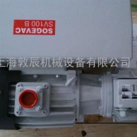 GS77-真空泵油-�R��真空泵�S糜�