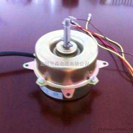 供应582除湿机加湿机电机 YY30-94/6单相风扇电动机