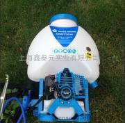 供应进口日本丸山MS0735W背负式喷雾器