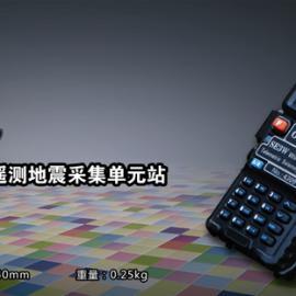供应SE3W无线遥测地震仪