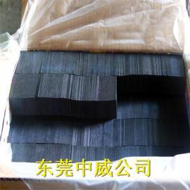硅钢 硅钢片 无取向硅钢片