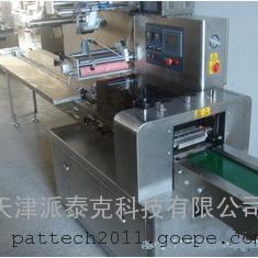 天津火腿肠理料线,天津火腿肠理料线设计生产改造