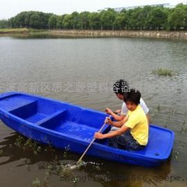 厂家供应彩色防撞快艇渔船塑料渔船4米
