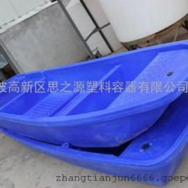 厂家供应 6米优质塑料船 一次成型PE塑料船