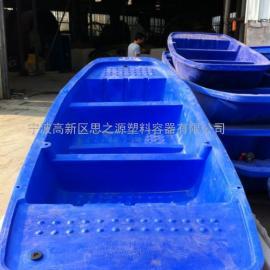 厂家供应4米塑料渔船 pe塑料船 钓鱼船 捕渔船