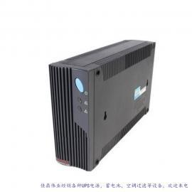 深圳山特MT500不间断电源,山特UPS电源后备式500VA300W