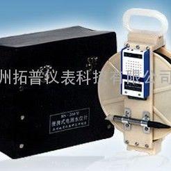 BTS----200型电测水位计便携式电测水位计