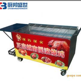 碳烤鸡排机器|卧式旋转烤鸡架炉|奥尔良碳烤烤鸡脖车