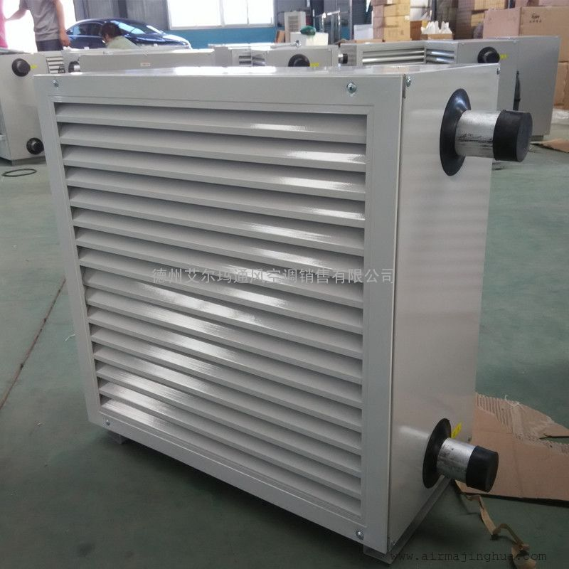 德州5TS热水暖风机厂家中低温热水暖风机