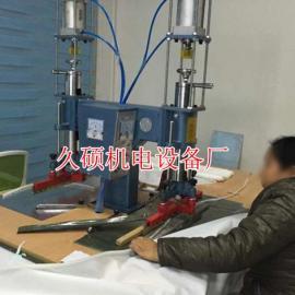软膜天花焊接压边机,提供技术支持,压边条材料