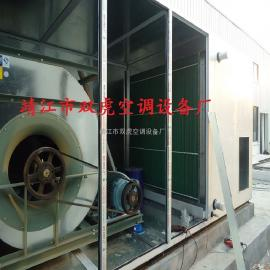 组合式空调机组风机段挡水板 、表冷器后置挡水器、挡水板