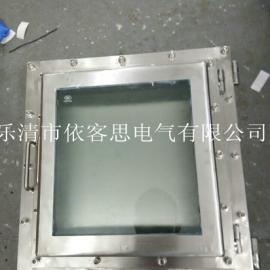 防爆仪表控制箱带玻璃视窗