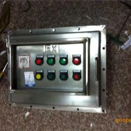 不锈钢防爆控制箱