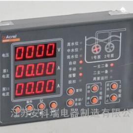智能水泵控制器价格 ARDP-6.3 液位控制