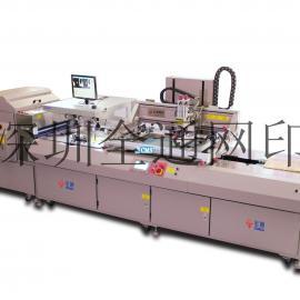 线路板自动对位全自动丝网印刷机