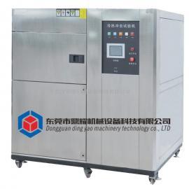 DYTH-250-3AS电子产品高低温冲击试验箱 温度冲击试验机