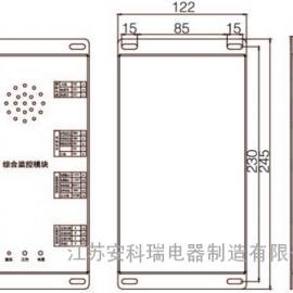 安科瑞 APSM-M1 标准电池概括监测大方