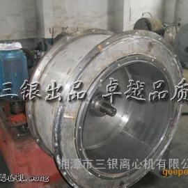 wh-800卧式单级活塞推料离心机
