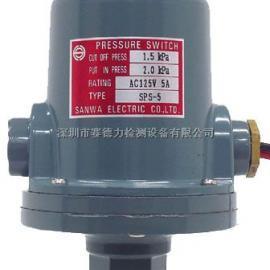 日本Sanwa三和电机SPS-5真空压力开关原装正品