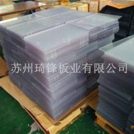 防静电透明pc耐力板 pc板加工 耐力板价格