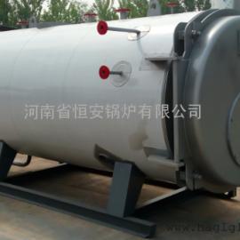 恒安生物质锅炉-生物质锅炉燃烧器-生物质蒸汽锅炉-恒安锅炉