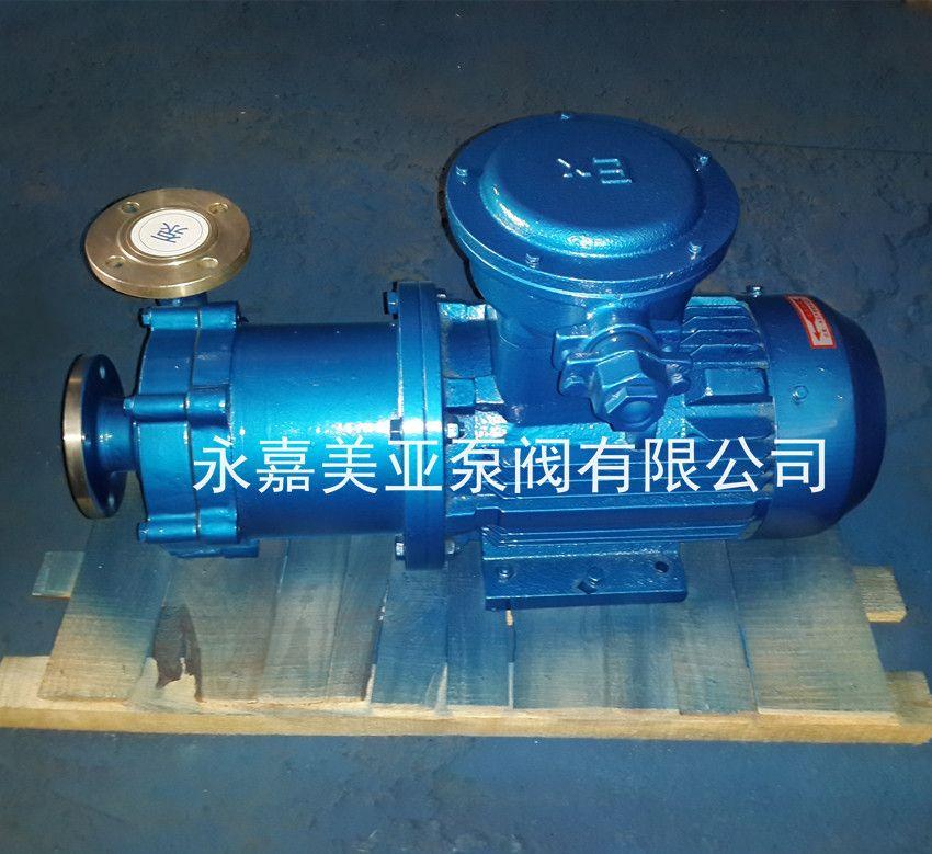 CQ型防爆磁力泵 防爆304不锈钢磁力泵 耐腐防爆磁力泵