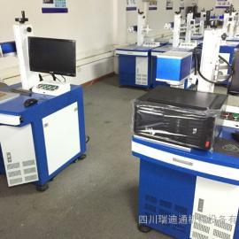 激光打标机 激光刻字打标机 激光打标机厂家