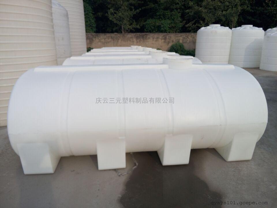 5吨 3吨卧式化工储罐厂家直销