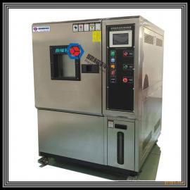 汽车电子恒湿恒温试验箱高低温老化箱。