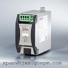 穆尔电子光电耦合固态继电器AMMS,AMMDS系列