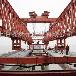 桥梁架桥机 炮车 龙门吊 租赁 出租 架桥施工合作