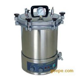 上海博迅 18升手提式高压灭菌器 全自动 灭菌锅