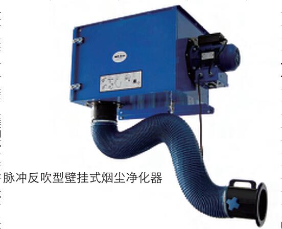 辽宁本溪供应焊烟净化器空气净化器
