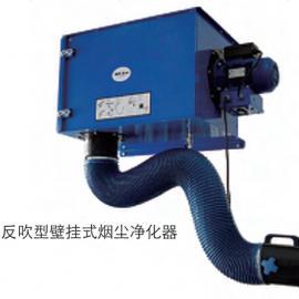 烟尘净化器价格壁挂式空气净化器