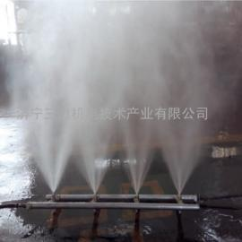 机械式转载点风水喷雾装置风水喷雾装置SL-FSZP型
