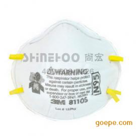 3M 粉尘颗粒物防护口罩8210呼吸防护口罩