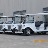 地产楼盘、景区、公园休闲代步观光车 八座电动观光车价格