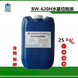 水基切削液 机加工冷却防锈液
