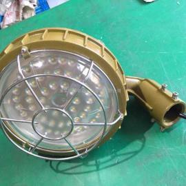 广东增城市LED防爆平台灯特价 从化市大功率LED防爆平台灯