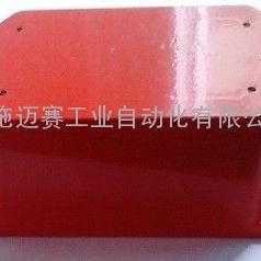 TS-500永久磁铁(TS500)
