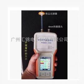 手持式VOC检测仪 ppb级别的VOC检测仪,英国ION离子传感器PV6001