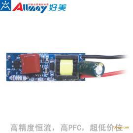 1.2米 LED日光灯驱动电源 高功率因素 高精度恒流 宽电压电源