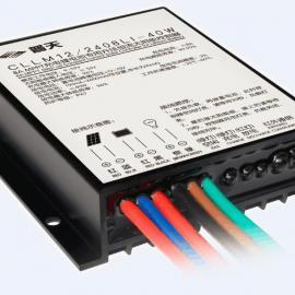 CLLM12/2408LI-40W 锂电池专用MPPT控制器