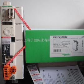 LXM32MD30N4施耐德LXM32MU90M2伺服驱动