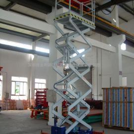 深圳移动式液压高空平台车9米