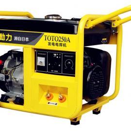 发电电焊机一体机-250A发电电焊机噪音大不大