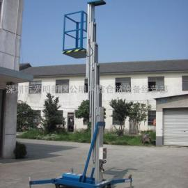 高档小区物业专用升降机,可移动式升降平台